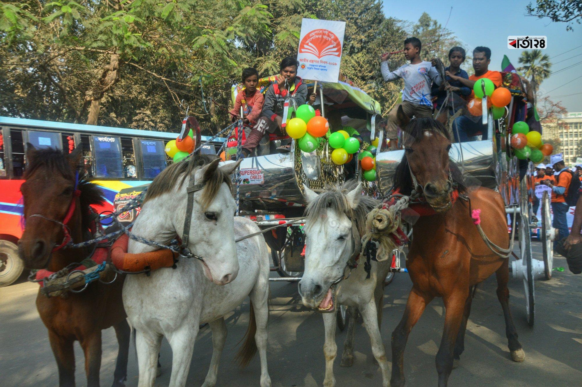 মঙ্গলবার (৫ ফেব্রুয়ারি) দ্বিতীয়বারের মতো পালন করা হয় জাতীয় গ্রন্থাগার দিবস। ছবিটি শাহাবাগ থেকে তুলেছেন সুমন শেখ।