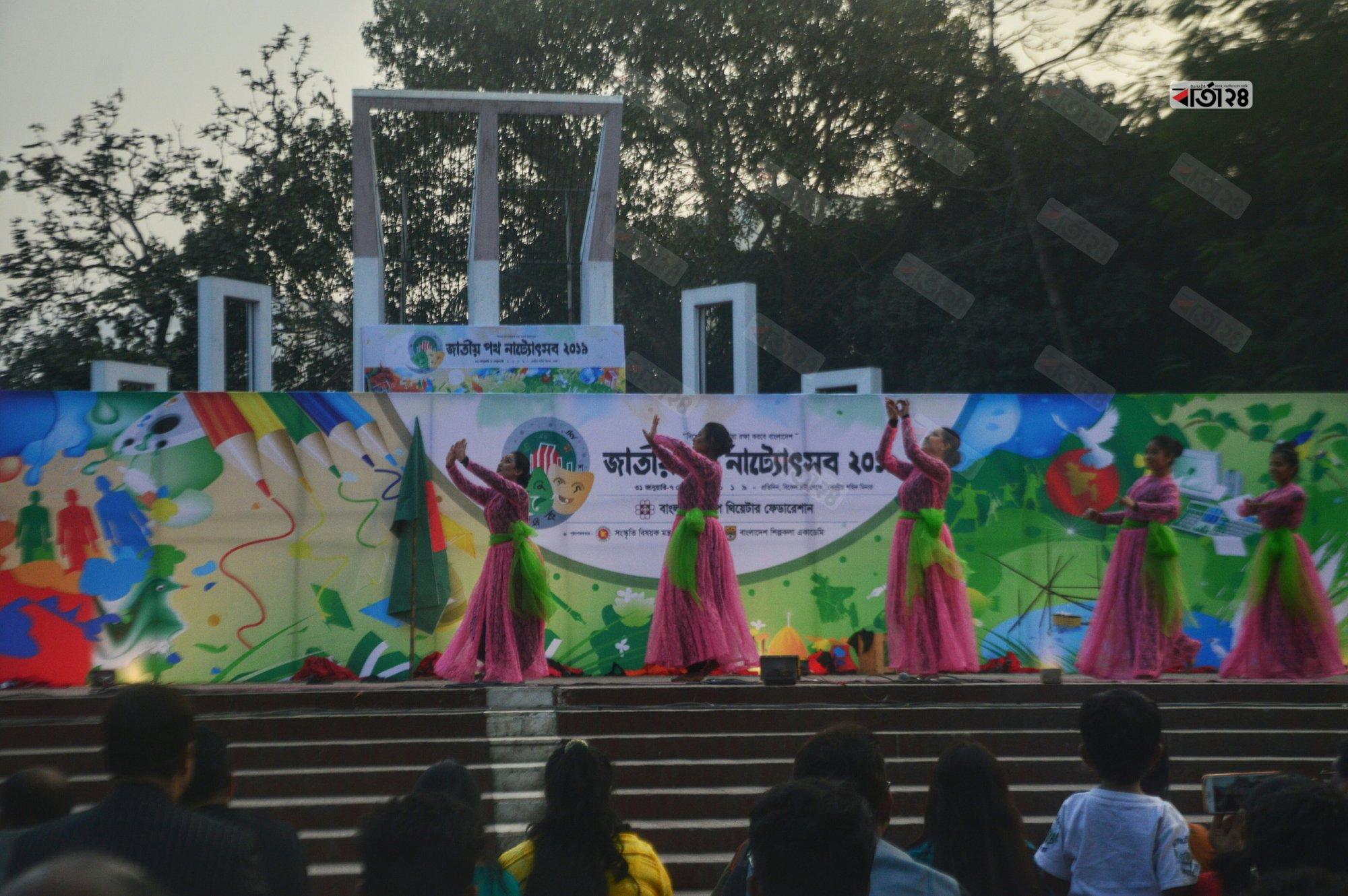 কেন্দ্রীয় শহীদ মিনারে ৮ দিনব্যাপী জাতীয় পথ নাট্যোৎসব উদ্বোধন শেষে বিভিন্ন সংগঠনের নাট্যকর্মীদের অংশগ্রহনের মাধ্যমে কোরিওগ্রাফী প্রদর্শিত হয়। ছবি : সুমন শেখ