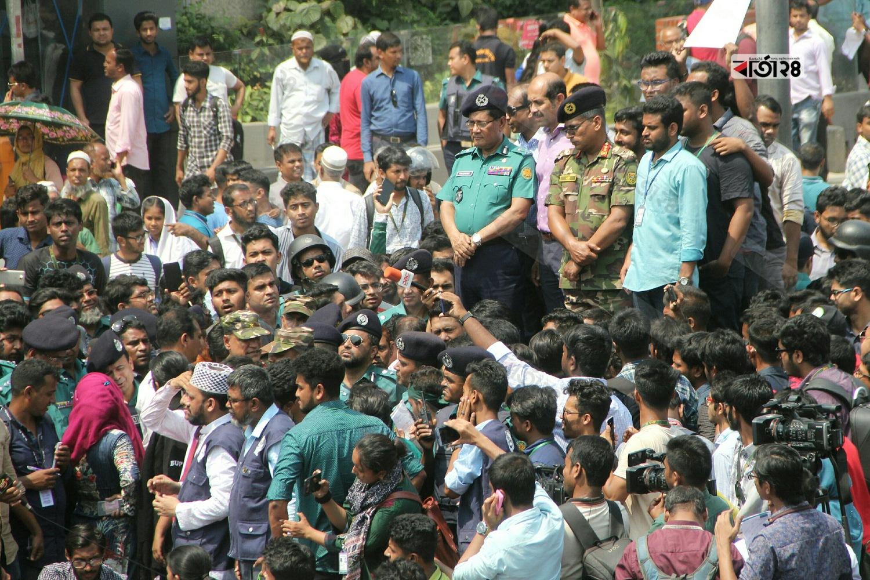 আট দফা দাবি আদায়ে আগামী ২৮ মার্চ পর্যন্ত আল্টিমেটাম দিয়েছেন শিক্ষার্থীরা। ছবি : সুমন শেখ