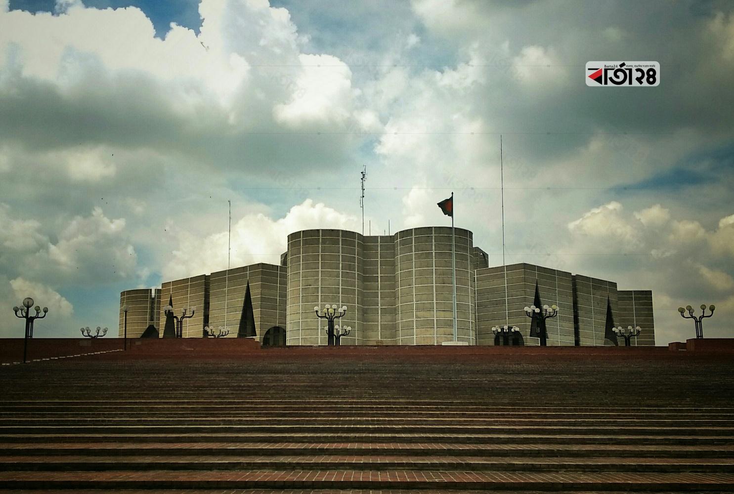 জাতীয় সংসদ ভবন। ছবি : শাহরিয়ার তামিম
