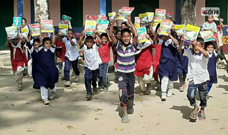 নতুন বছরের নতুন বই পেয়ে আনন্দিত শিক্ষার্থীরা। ছবি: আবু বকর