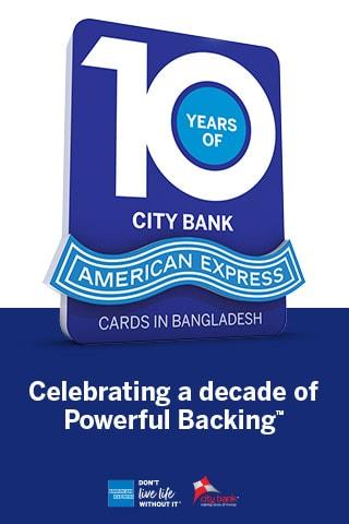 City Bank Ltd
